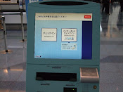 ANA/自動チェックイン機