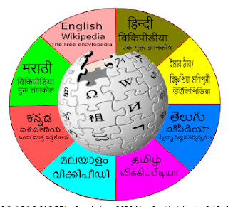 technology for society promoting indian language wikipedias