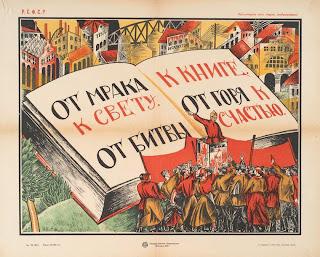 Плакат Когоут Н.Н.