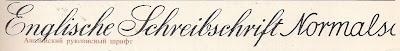 Английский рукописный шрифт