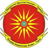 """Македонско Друштво """"ИЛИНДЕН""""-Тирана"""