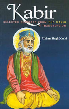 Los poemas de Kabir