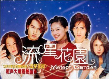 Watch Meteor Garden April 7 2014 Online