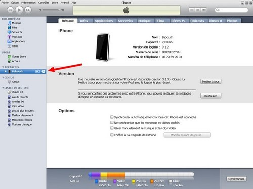 telecharger la derniere version d itunes