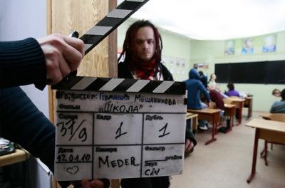 Съёмка телесериала Школа