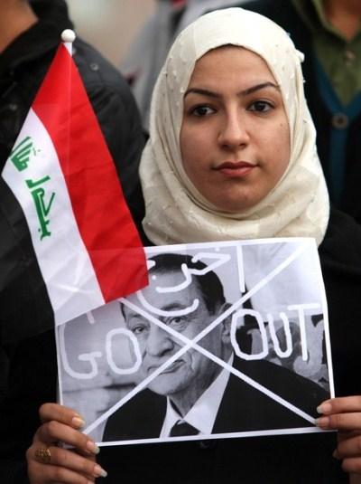 Мубарак, уходи!