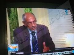 """""""صباح دريم"""" علي شاشة دريم 1 واحد من أفضل البرامج الحوارية"""