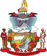 The coat of arms of nepal
