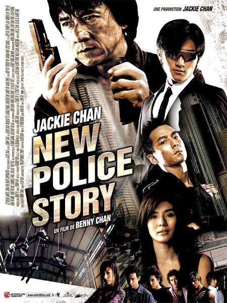 Police Story 5 ������Ѵ �������Ѵ 5
