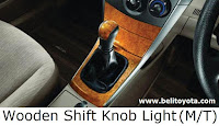 Wooden Shift Knob Light (M/T)