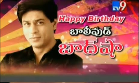 Special Focus On Shahrukh Khan Career ~ Telugu Cinema News ...