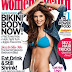 IMTA's Ashley Greene on the Cover of Women's Health!