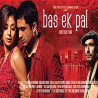 Bas Ek Pal - 1/4 *Juhi Chawla, Urmila Matondkar, Jimmy Shergill, Sanjay Suri, Rehaan Engineer, Yashp