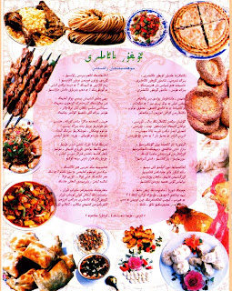 Uyghur cuisine blog uyghur food uyghur food forumfinder Choice Image