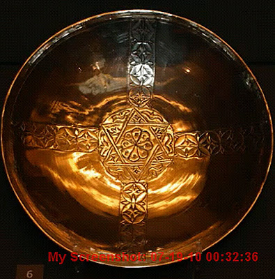 The Star of David 'embossed' into the Gold Dish