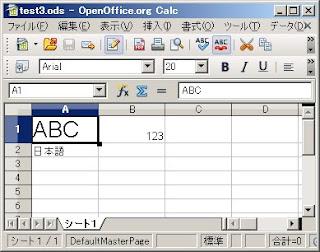 SimpleODSでOpenOffice Calcのセルのフォントサイズを設定した画面