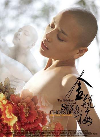 http://3.bp.blogspot.com/_cFDe4EddtWE/TSh_lJ5UJoI/AAAAAAAAACc/uKOCRkjep0s/s1600/kimbinhmai.jpg
