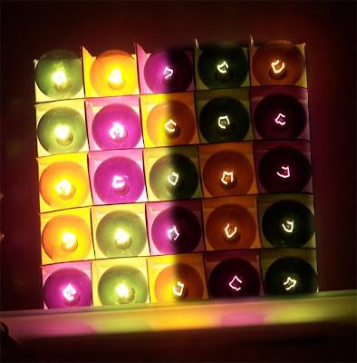 purdy lights