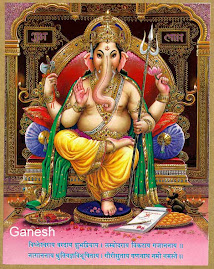 Ganesha