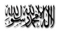 Al-Lawi' (Bendera)