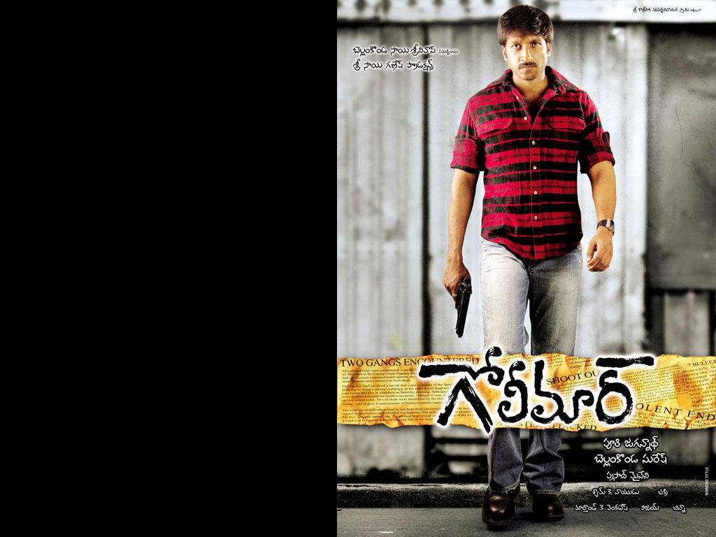Filminew  Download Golimar wallpapers  gallery  Golimar wallpapers
