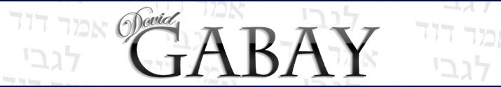 Dovid Gabay archive