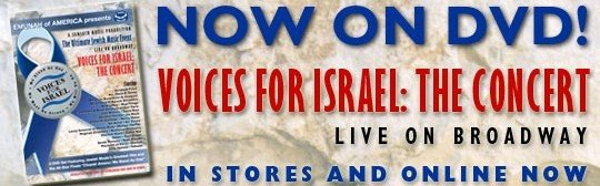 Voices for Israel archive