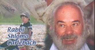 Shlomo Carlebach archive