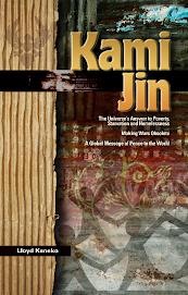 Kami Jin