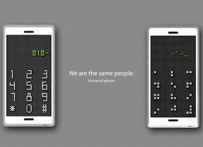 Universal Phone