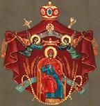 Arhiepiscopia Romanului şi Bacăului