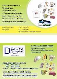 My company..