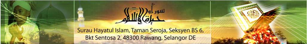 Surau Hayatul Islam