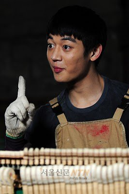 my blog fee fur immer foto2 choi minho di pianist drama