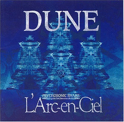 Lyrics Album Dune 1993 DUNE+891