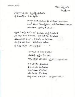 f2 movie mp3 songs lyrics