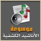 http://3.bp.blogspot.com/_cR-aKa09u18/SRtHjsB_qCI/AAAAAAAAAJY/ZCRekGoFbYY/S240/0810201819001.jpg