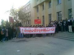 دانشگاه سنگر آزادی است!