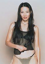 Mysterious Lucy Liu, who is not the same person as Lisa Ling
