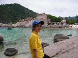 ที่เกาะนางยวน สุราษฎร์ธานี