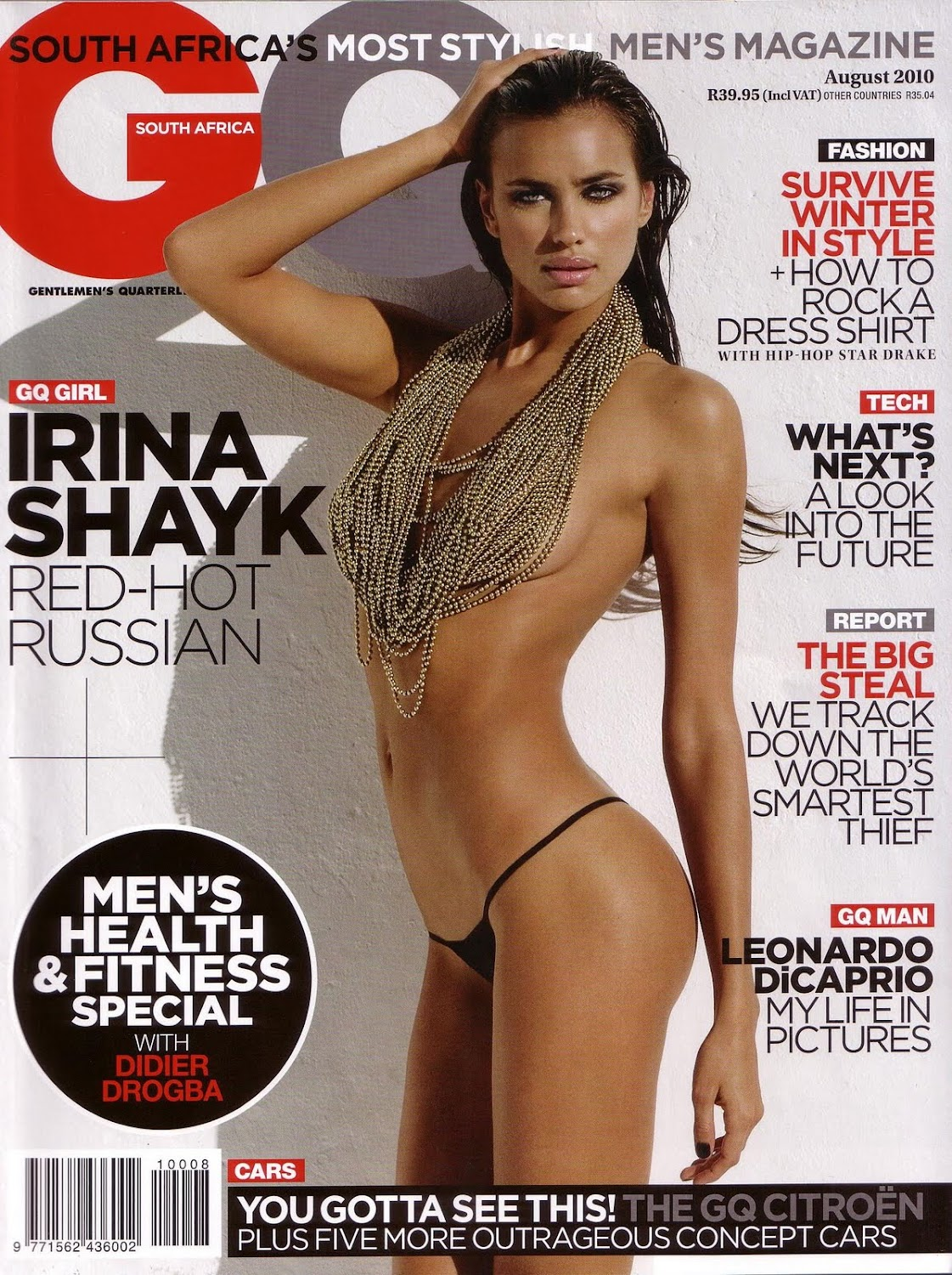 Irina Shayk GQ South Africa Magazine | Label: fashion