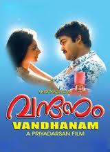 Vandanam Movie Song Download