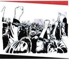 Unite al COMITÉ! Unete a grupo del facebook informativo de la Actualidad de Nicaragua!!!