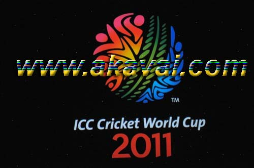 With ICC Cricket World Cup 2011 coming in the year 2011, the game would rise