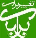 payame iran محمد علی انصاری