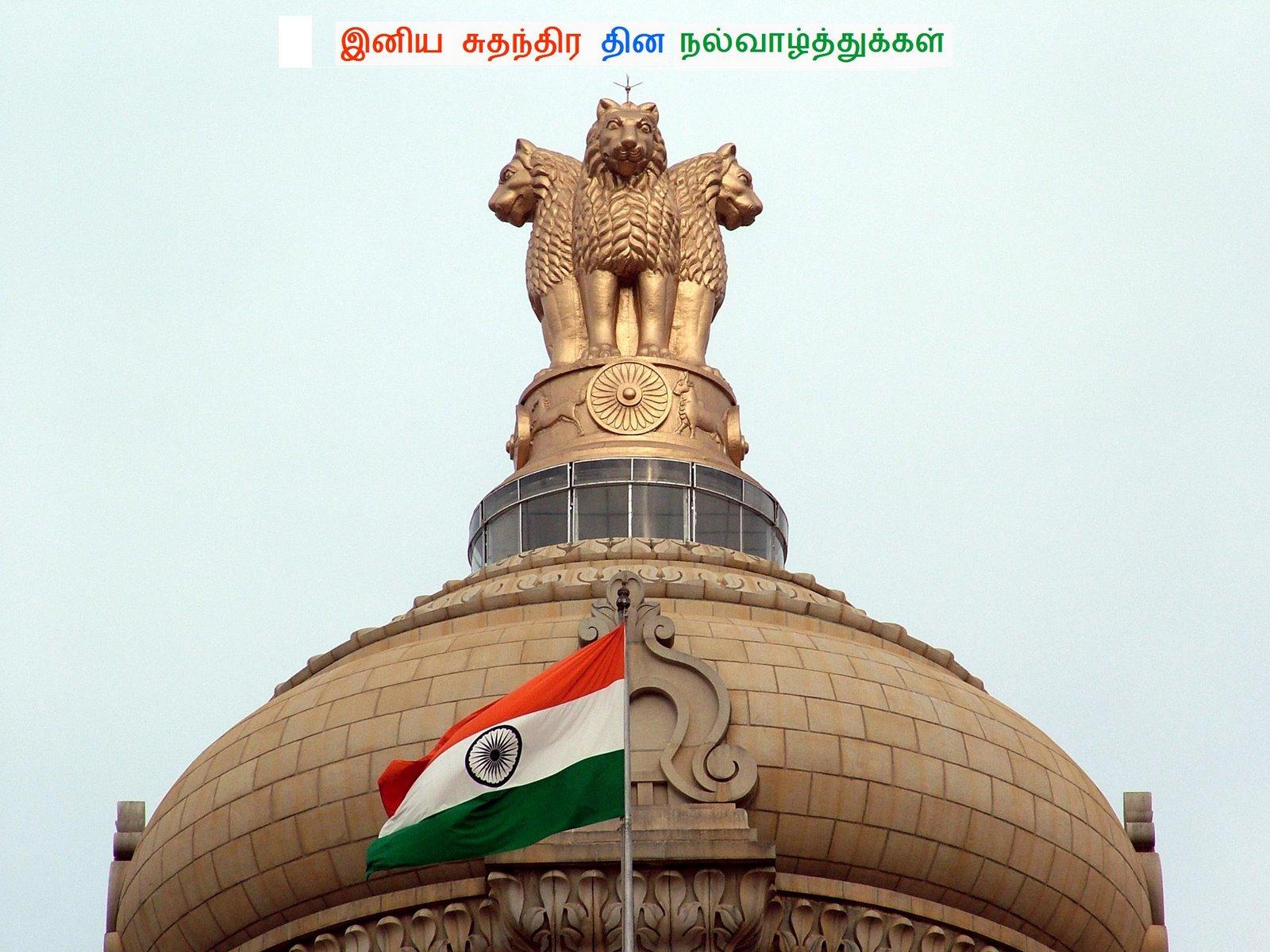 [India_flag_emblem.jpg]