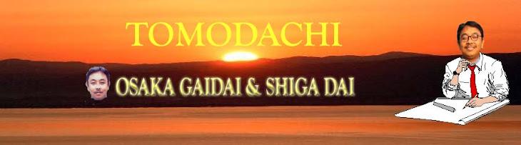 SUKOSAN ( OSAKA GAIDAI AND SHIGA DAI GAKUSEI )