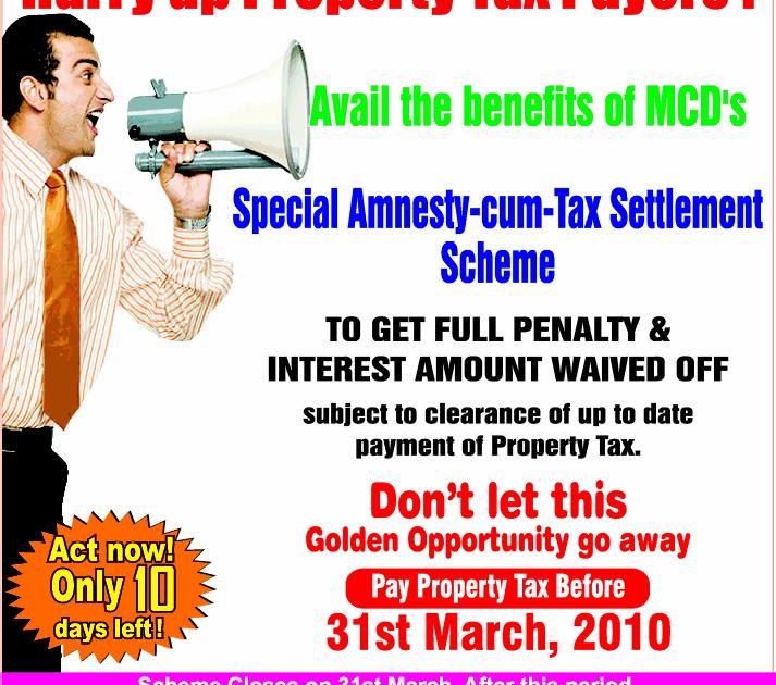 MCD Property Tax | Hurry! MCD Property Tax Amnesty Scheme ...