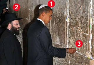 32 Rahasia ISRAEL