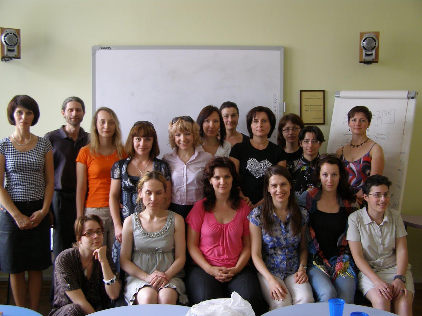 курс АВА в Москве